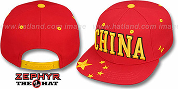 China 'SUPERSTAR SNAPBACK' Red Hat by Zephyr