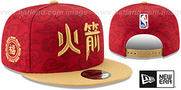 Rockets 18-19 CITY-SERIES SNAPBACK Red-Gold Hat by New Era