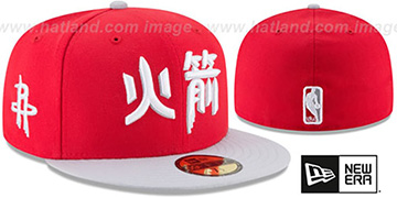 Rockets 'CITY-SERIES' Red-Grey Fitted Hat by New Era