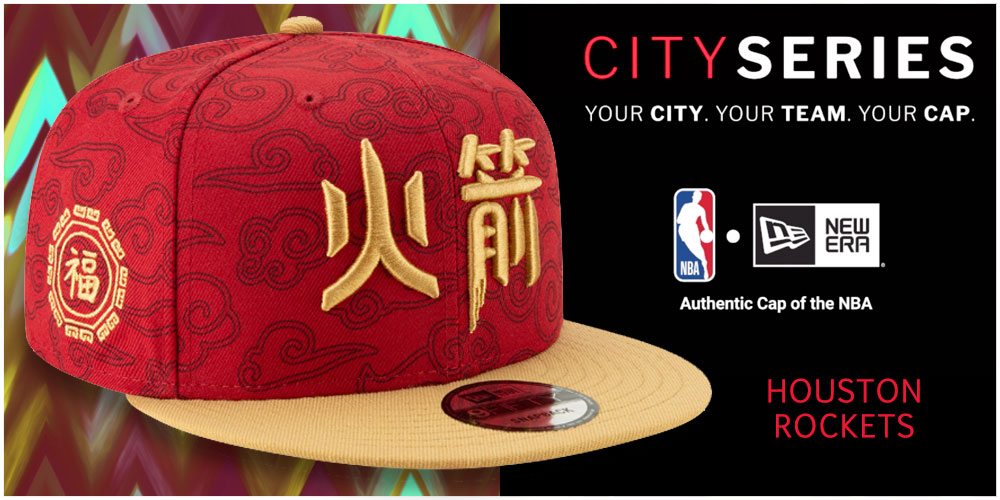 NBA City Series Hats