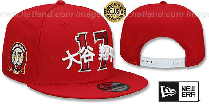 new product ecc5e d58af Angels  OHTANI 17 SNAPBACK  Red Hat by ...