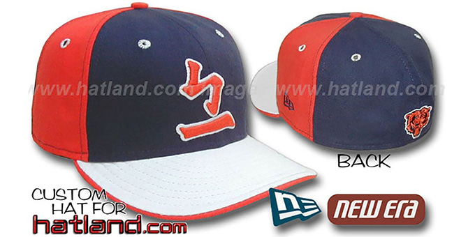 Bears CHINESE 'PINWHEEL' Navy-Orange Fitted Hat : pictured without stickers that these products are shipped with