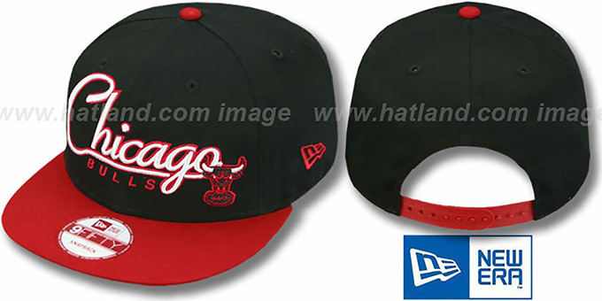 Bulls '2T CHARZ SNAPBACK' Black-Red Hat by New Era : pictured without stickers that these products are shipped with