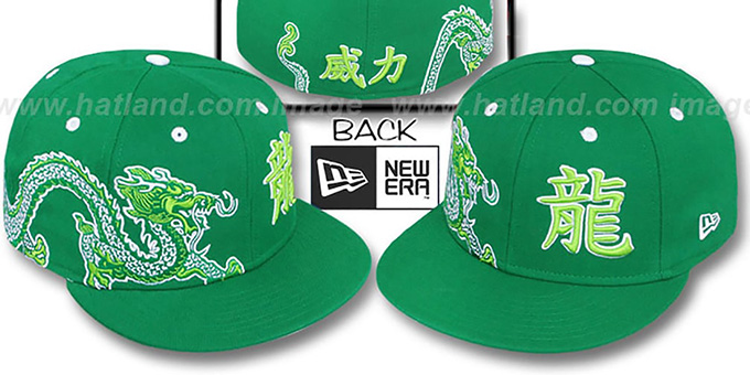 New Era 'DRAGON-WRAP' Green Fitted Hat by New Era : pictured without stickers that these products are shipped with