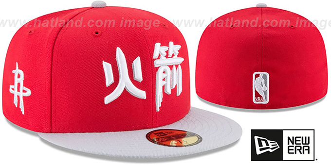 Rockets 'CITY-SERIES' Red-Grey Fitted Hat by New Era : pictured without stickers that these products are shipped with