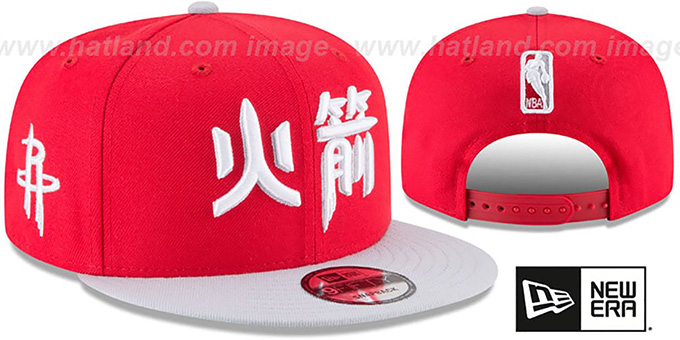 Rockets 'CITY-SERIES SNAPBACK' Red-Grey Hat by New Era : pictured without stickers that these products are shipped with