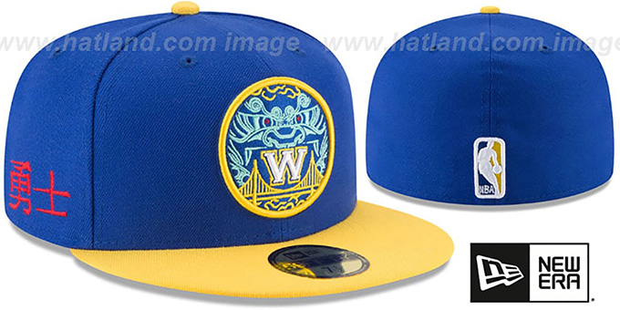 2c4fae596 Golden State Warriors CITY-SERIES Royal-Gold Fitted Hat
