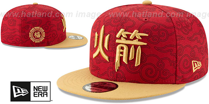 Rockets '18-19 CITY-SERIES SNAPBACK' Red-Gold Hat by New Era