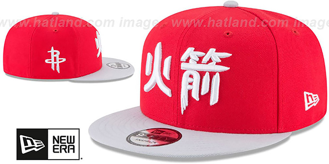Rockets 'CITY-SERIES SNAPBACK' Red-Grey Hat by New Era