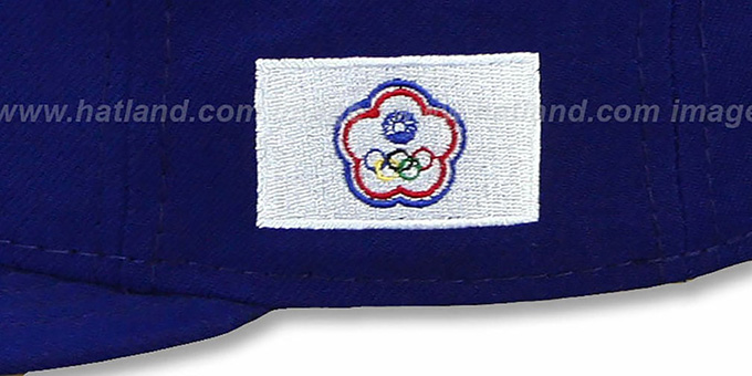 Taipei 'PERFORMANCE WBC' Royal Hat by New Era